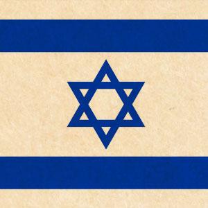 картинка Поиск еврейских корней от магазина Доступная генеалогия