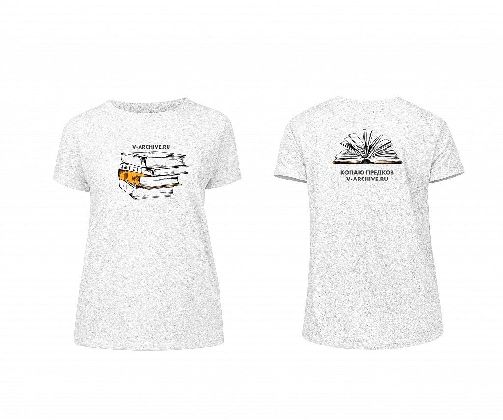 картинка Фирменная футболка от магазина Доступная генеалогия