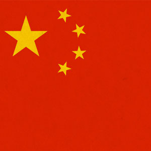 картинка Поиск китайских корней от магазина Доступная генеалогия