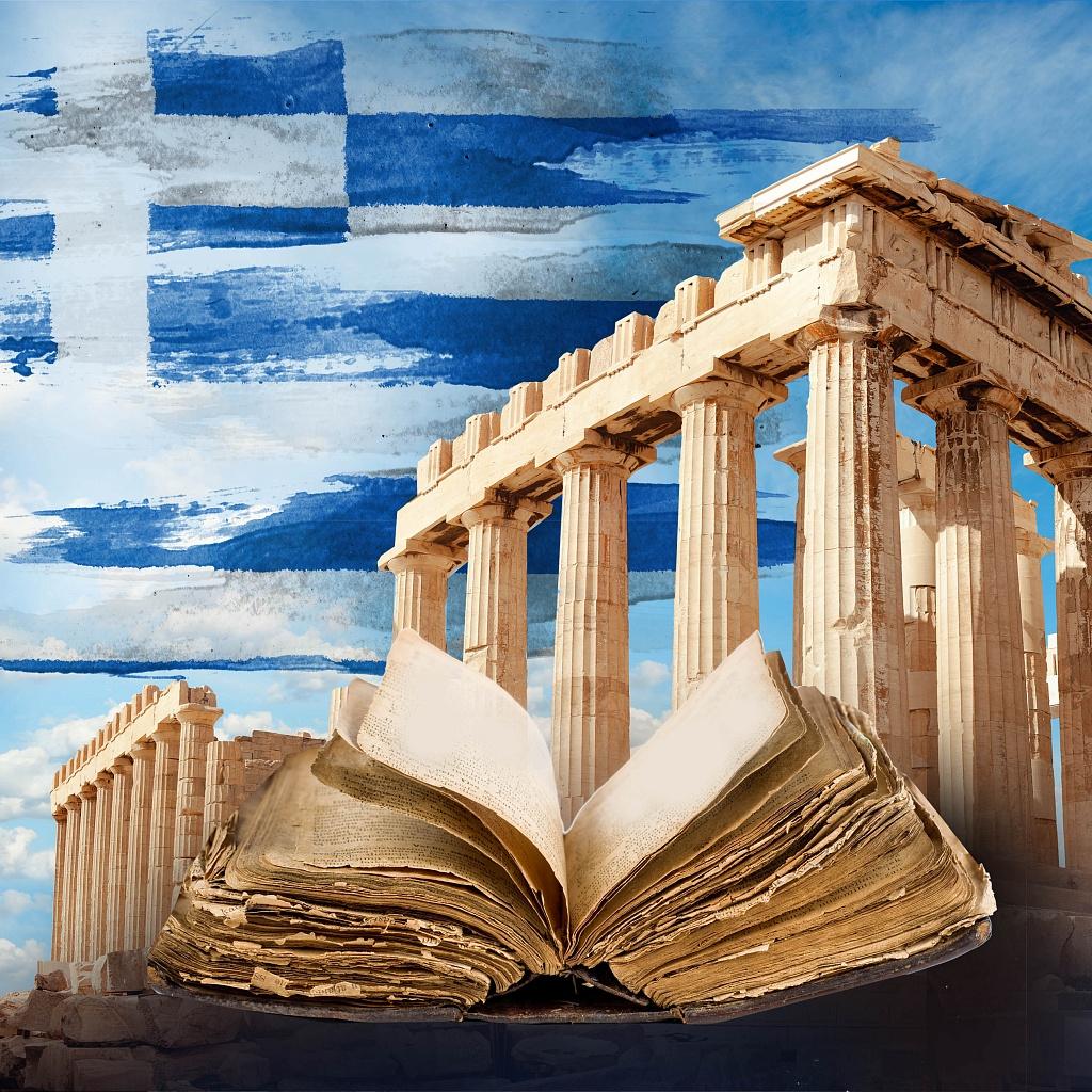 картинка Поиск греческих корней от магазина Доступная генеалогия