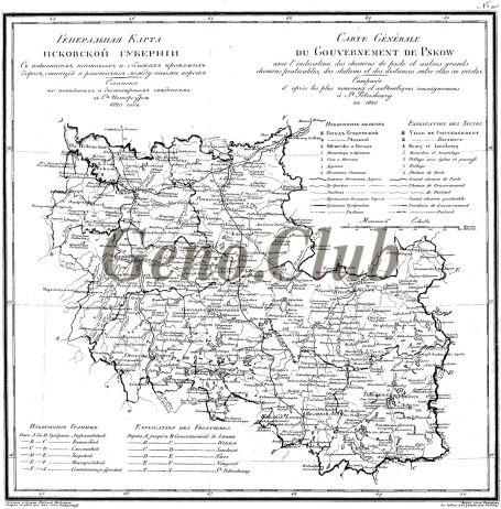 Географический атлас Российской империи - Псковская губерния