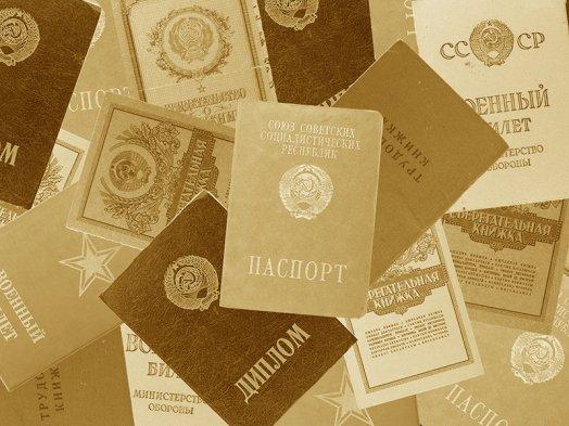Сбор документов, подтверждающих родство, работа с архивами ЗАГС, грамотное взаимодействие с нотариусом